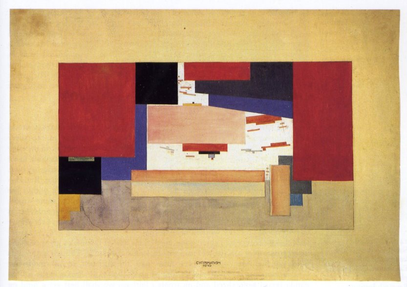 Kasimir Malevich and El Lissitzky, 'Study for Backcloth for Vitebsk Committee for the Struggle against Unemployment', 1919
